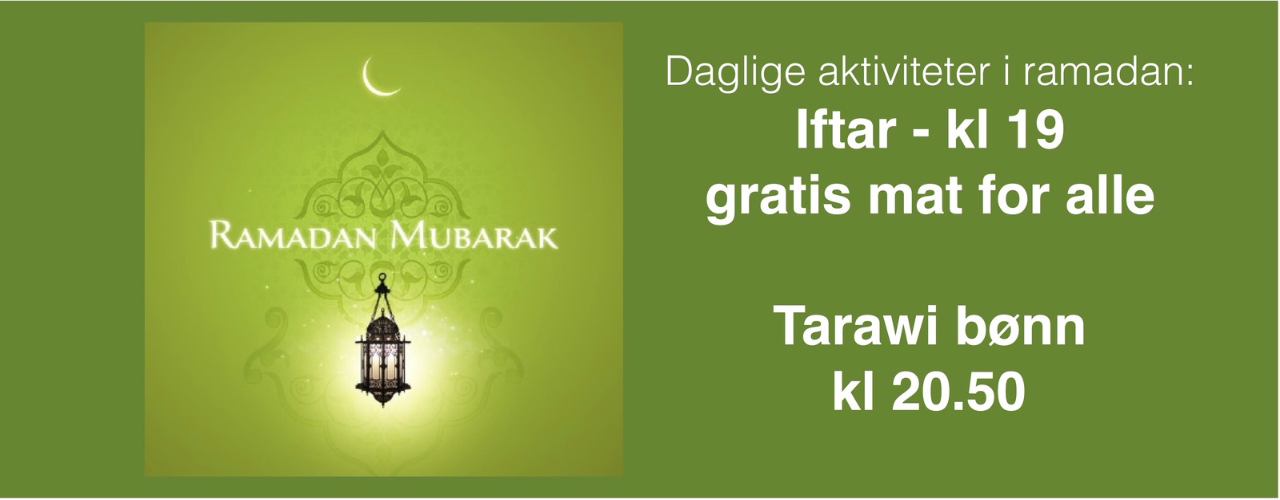 banner ramadan mubarak